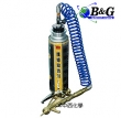 B&G噴霧罐接組(專業型)